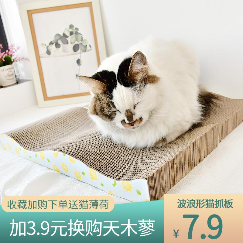 瓦楞纸猫抓板耐磨爪器大号组合猫爪板防抓沙发保护猫咪用品猫玩具