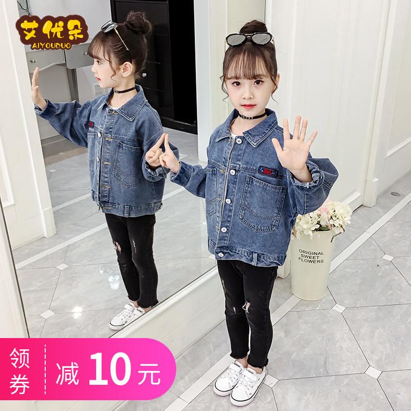 女童牛仔外套2019秋装新款韩版儿童春秋洋气印花上衣女孩短款时髦