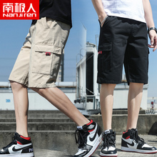 Antarctic Men's Shorts Korean Trend Sports Loose Summer Trousers 5/5 Leisure Ins Workwear Pants Trend