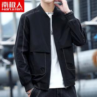 南极人2020秋季新款男士夹克外套男宽松休闲衣服薄款韩版潮流服饰图片
