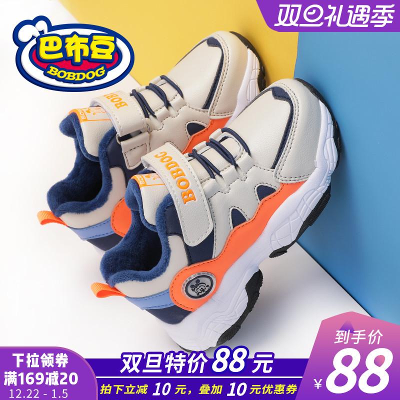 巴布豆旗舰店官方旗舰男童鞋子棉鞋2019新款秋冬款加绒儿童运动鞋