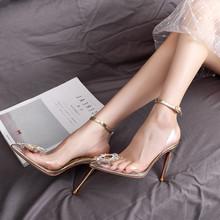 凉鞋女透明尖头高跟鞋2021夏季新cm14一字带nk水钻时装鞋子