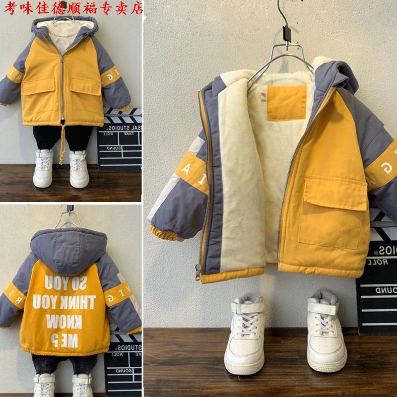 男童秋冬装加厚外套潮冬季洋气2019新款童装宝宝棉衣加绒夹克上衣