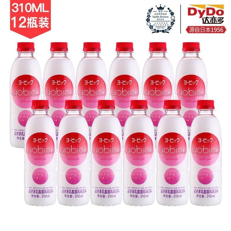 达亦多DyDo乳酸菌风味饮料 进口胶原蛋白风味310ml*12瓶半箱包邮