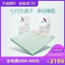 进口负离子天然乳胶1.8米1.5m透气减震7.5CM JACE泰国乳胶床垫原装