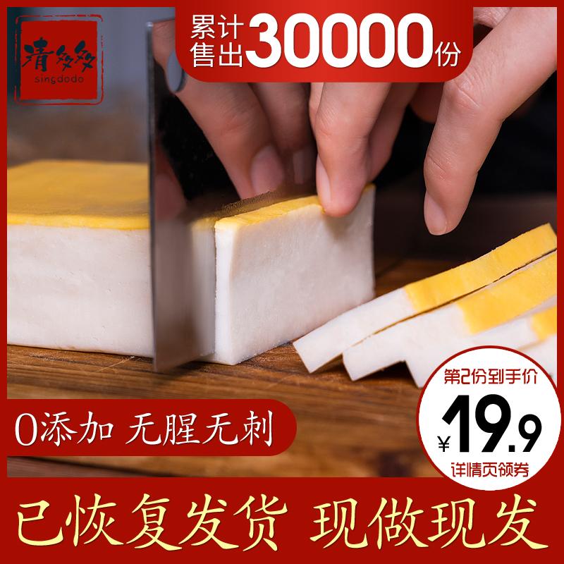 鱼糕湖北荆州农家特产赤壁手工肉糕火锅食材无防腐剂当天现做438g