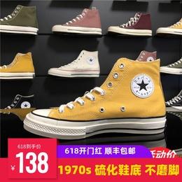 路雀曰系旗舰店官网正品1970S高帮帆布鞋女鞋男一百周年限定