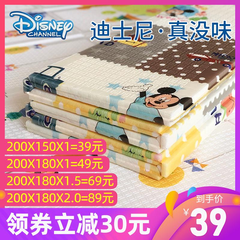迪士尼爬行垫爬爬垫加厚婴儿客厅家用宝宝可折叠地垫儿童垫子拼接