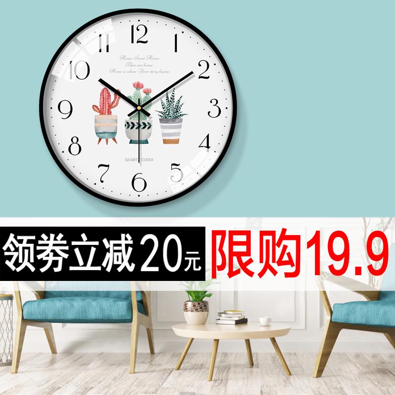 点击查看商品:现代简约挂钟客厅表个性创意时钟大气北欧挂表时尚石英钟家用壁钟