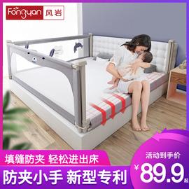 床围栏婴儿防摔宝宝防护栏杆儿童安全防掉床边挡板通用单边床护栏