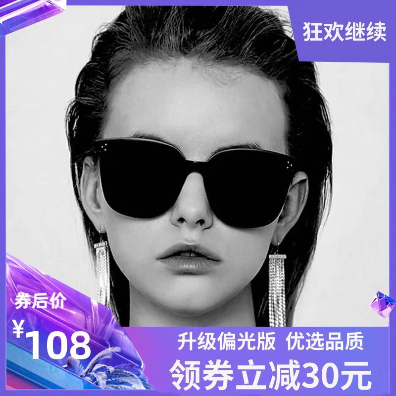 gm墨镜太阳镜女明星同款网红韩版潮男防紫外线眼镜偏光镜2019新款