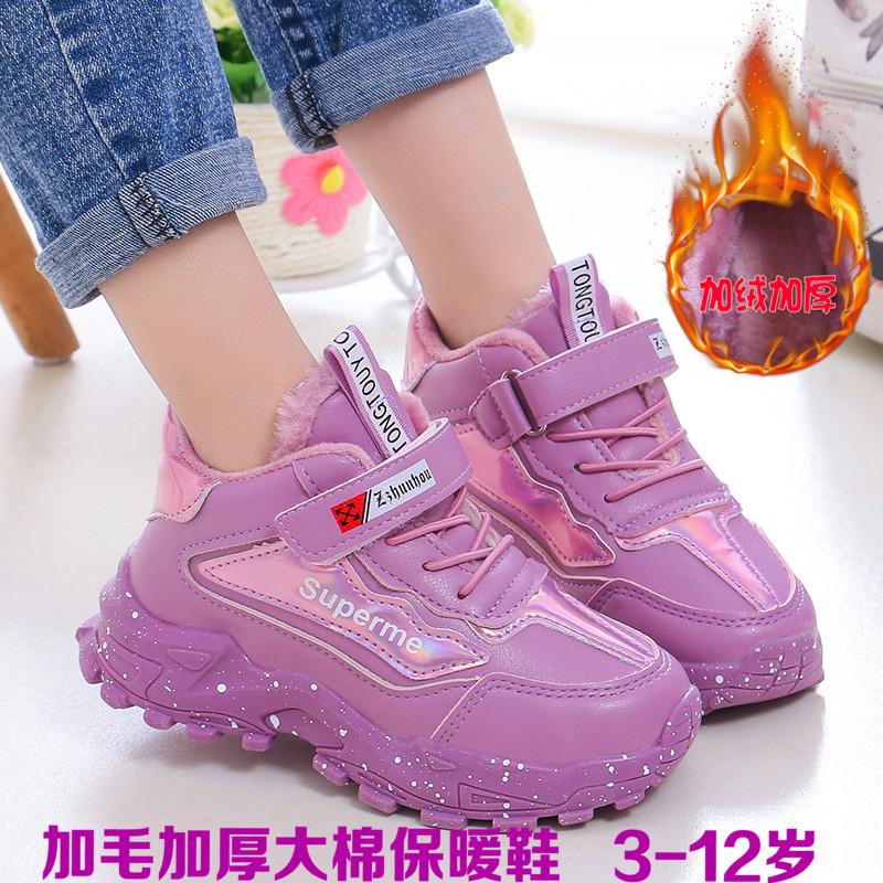 女童棉鞋2019冬季加毛加厚中大童女孩运动鞋儿童鞋小学生加绒潮鞋