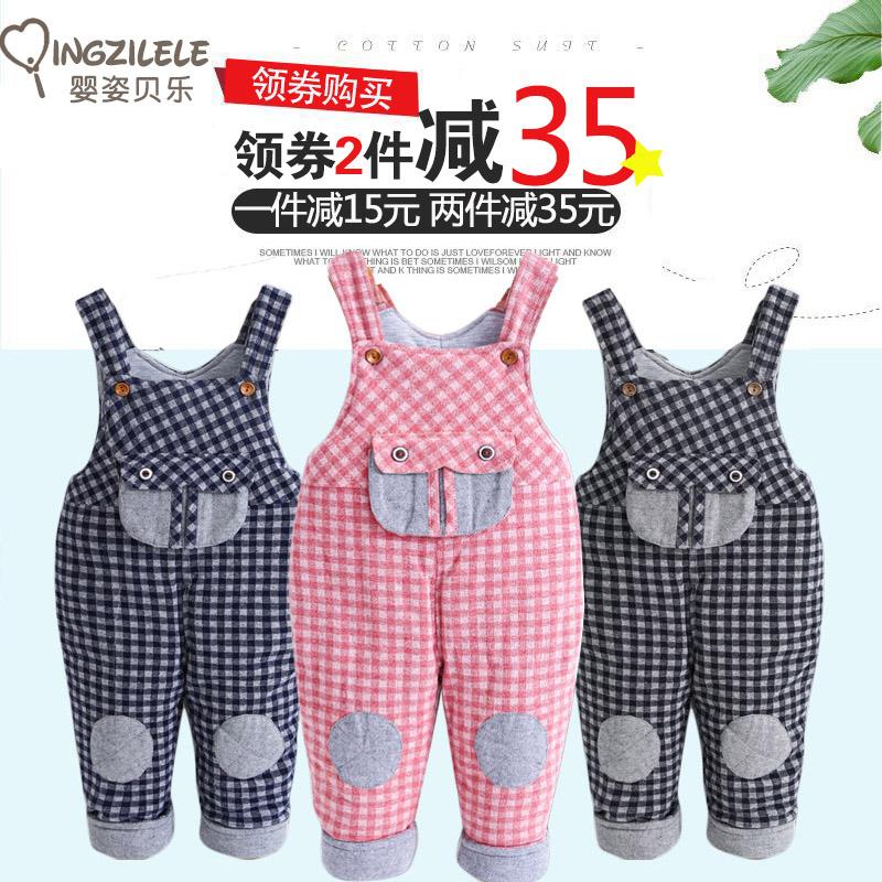 秋冬装宝宝保暖背带裤可开档6个月1-2岁男童女童婴儿夹棉背带裤子