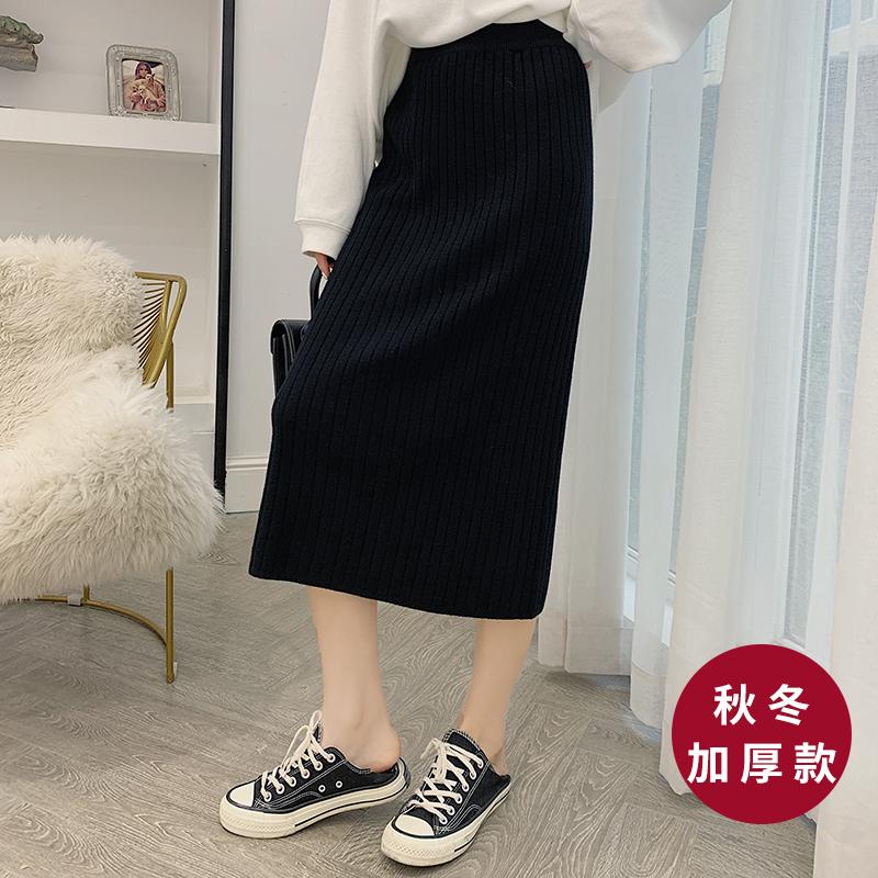 百搭针织半身裙秋冬女新款显瘦中长款一步包臀裙毛线裙子黑色开叉