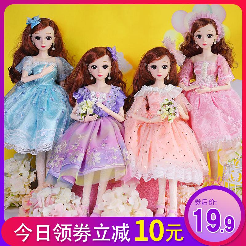 依甜芭比换装洋娃娃套装超大礼盒公主裙女孩公主儿童玩具仿真单个