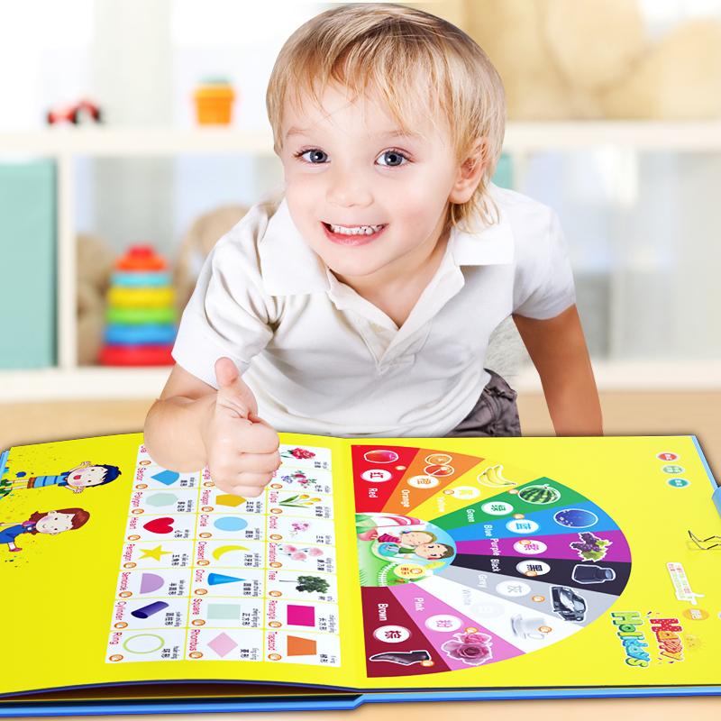 儿童玩具有声读物幼儿益智学习机早教机玩具小孩点读发声书认识字