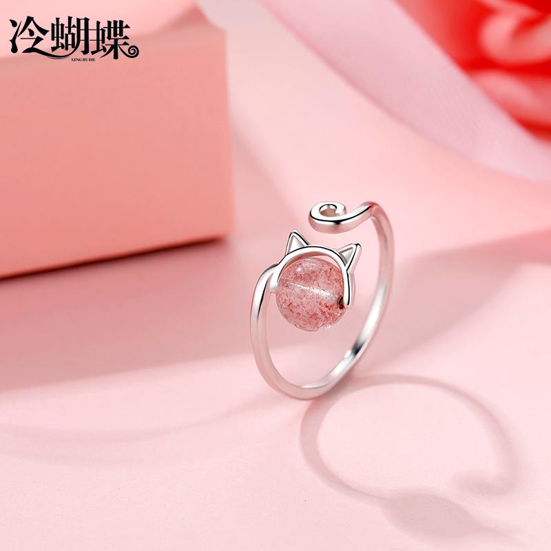 冷蝴蝶小猫爪草莓晶素圈s925纯银戒指女珠子可爱招桃花运时尚个性
