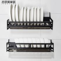 黑色免打孔廚房置物架壁掛五金刃架調味料收納神器廚衛掛件掛架類