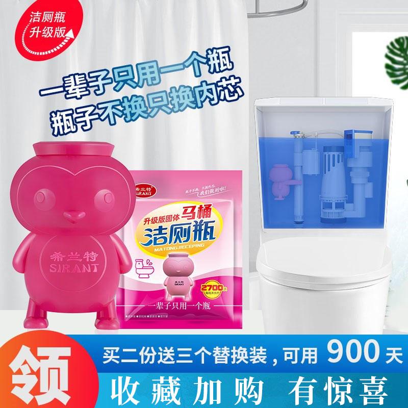 洁厕灵蓝泡泡厕所清洁剂洁厕宝家用污垢神器清香型马桶除臭去异味