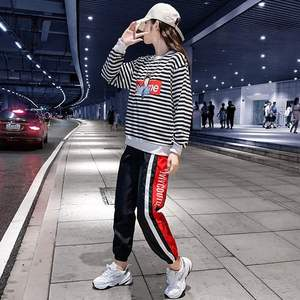 Hip-hop sports version of shuffle dance costume suit fashion casual ghost dance clothes two-piece sweater / sweater
