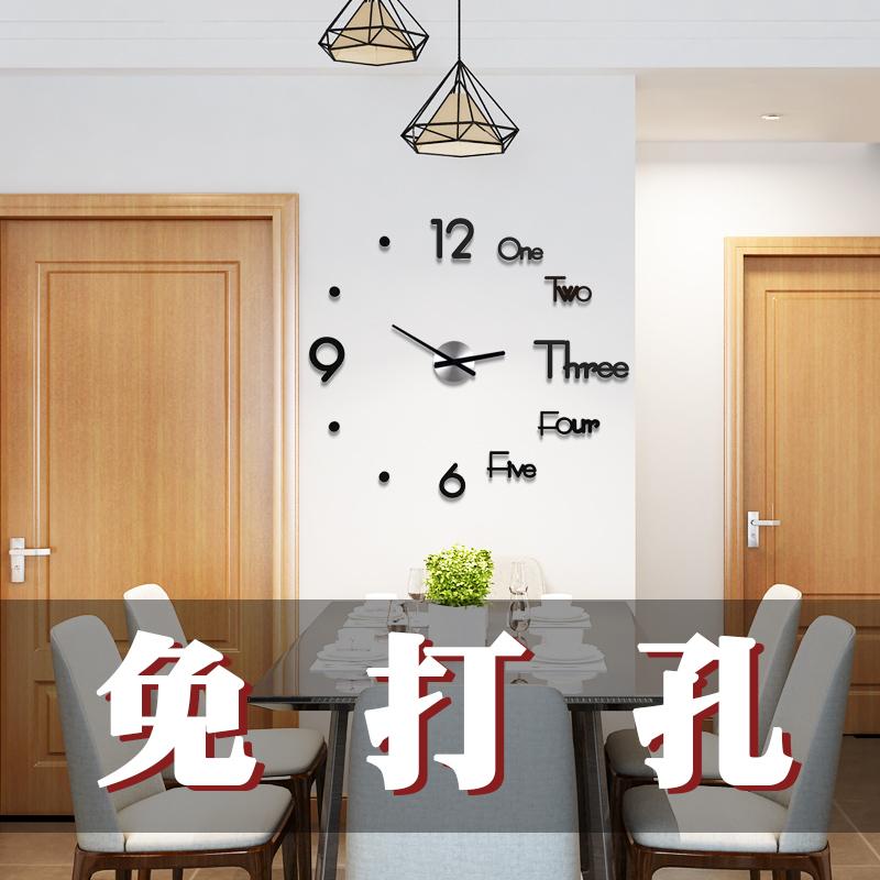 免打孔创意挂钟diy客厅时尚家用艺术时钟现代简约大气个性钟表
