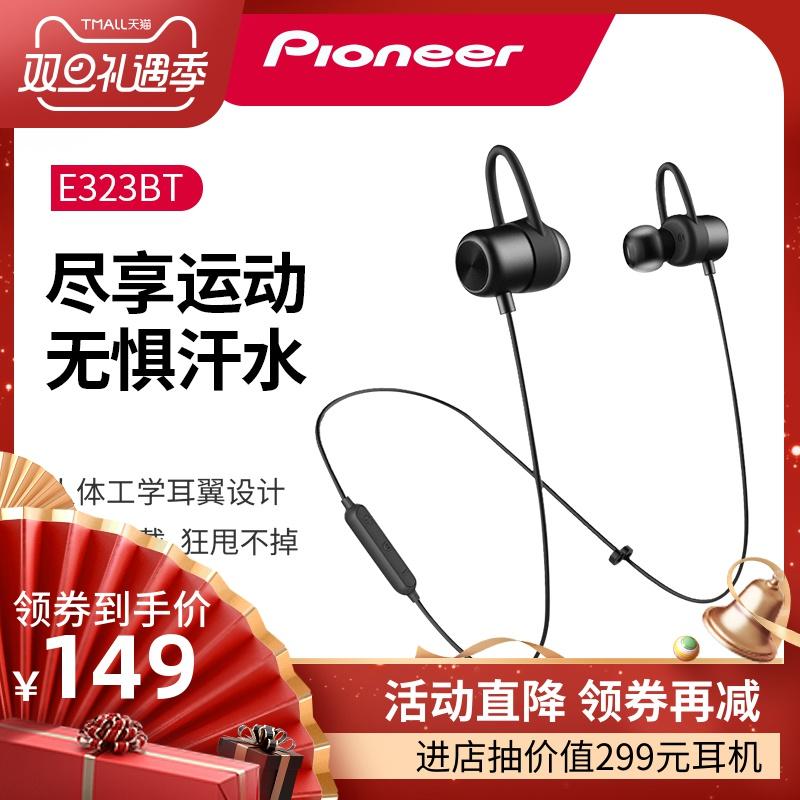 Pioneer先锋E323运动蓝牙耳机跑步无线耳机双耳华为安卓苹果通用