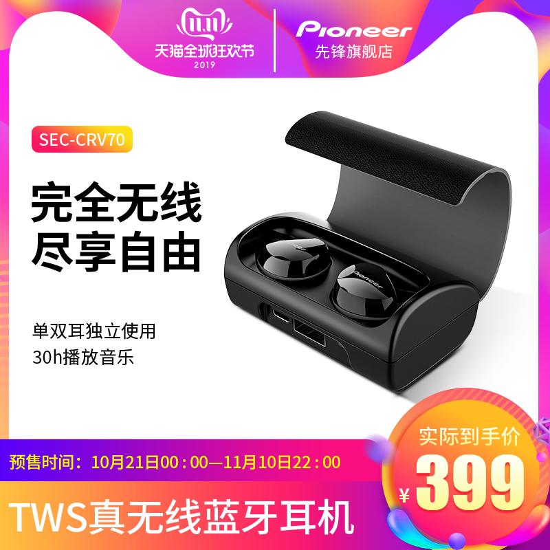 Pioneer/先锋 E221BT真无线蓝牙耳机入耳式音乐立体声运动耳塞