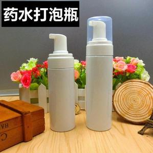 Foam styling pot supplies tools styling kettle bubbling bottle bubble machine hot stamping auxiliary tool foam styling new
