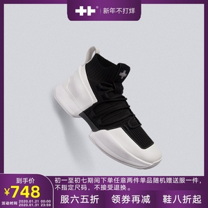 EQUALIZER 官方 Official EQLZ ZERO BETA 艹 Factory fighting basketball shoes out of nothing