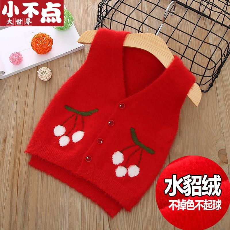 女童红色马甲开衫毛衣针织水貂绒针织宝宝坎肩抗起球婴儿毛衣背心
