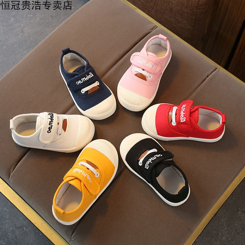 2020新款春秋儿童帆布鞋女童小白鞋软底透气男童布鞋宝宝幼儿园鞋