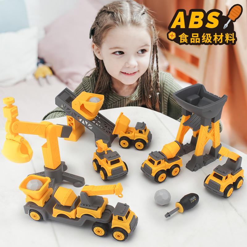 儿童拆装工程车玩具益智可拆卸挖掘机男孩拧螺丝玩具车压路机套装