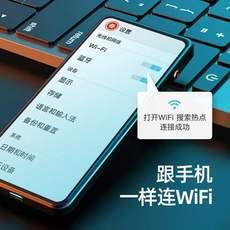 mp3安卓智能系统mp4wifi可上网mp5全面屏mp6带蓝牙支持小米随身听