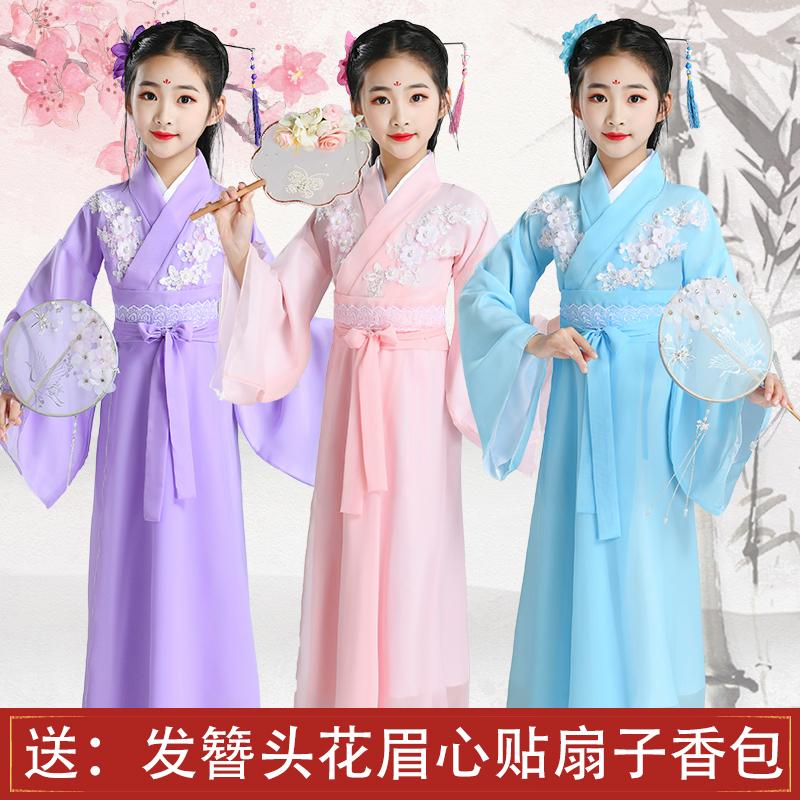 汉服女童儿童古装汉服春夏秋季小女孩12-15岁古装超仙襦裙中国风