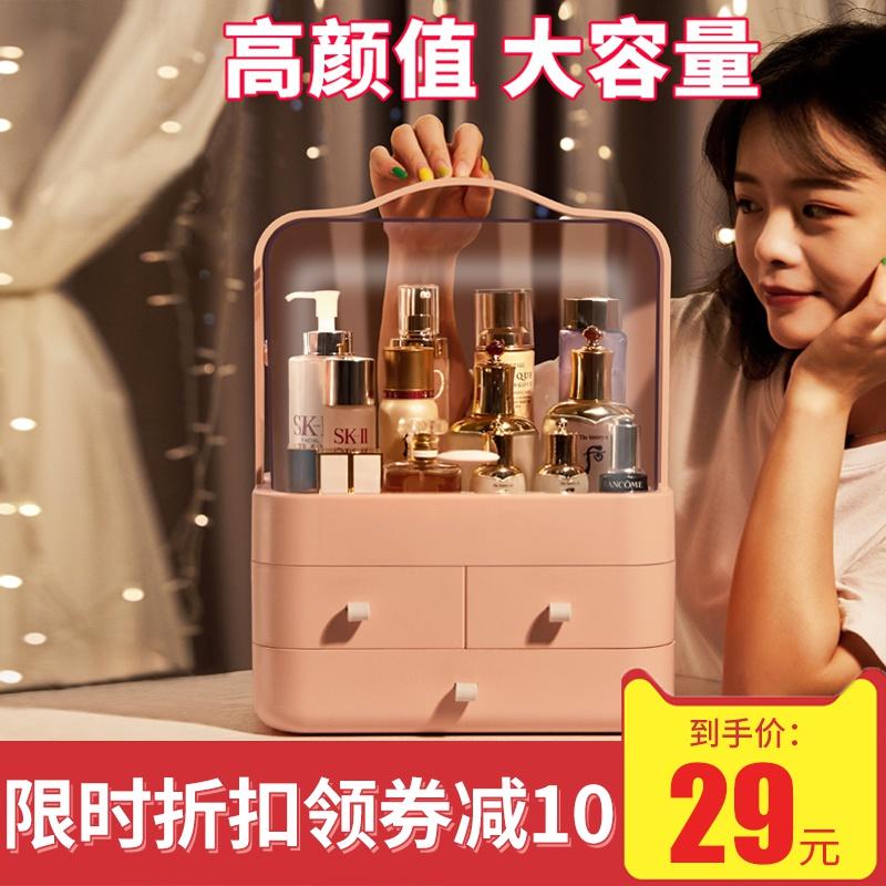 化妆品收纳盒透明抽屉式梳妆台整理架桌面防尘护肤品置物架便携式