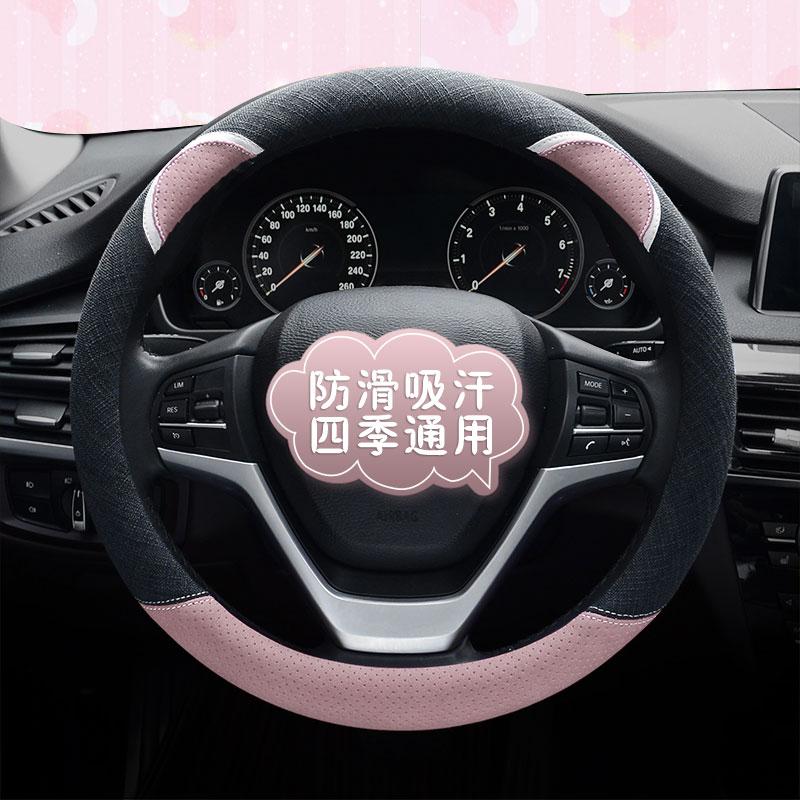 四季通用汽车方向盘套女韩国可爱亚麻布艺卡通冬季防滑吸汗把套L