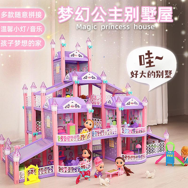 公主城堡玩具过家家芭比娃娃梦想豪宅女孩房子别墅礼物梦幻屋贝翎