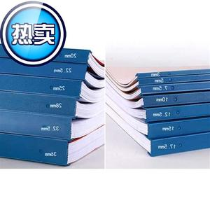 Matching clips new product volume binding machine multiple appliances graphic office supplies 2019 office E public equipment black and white