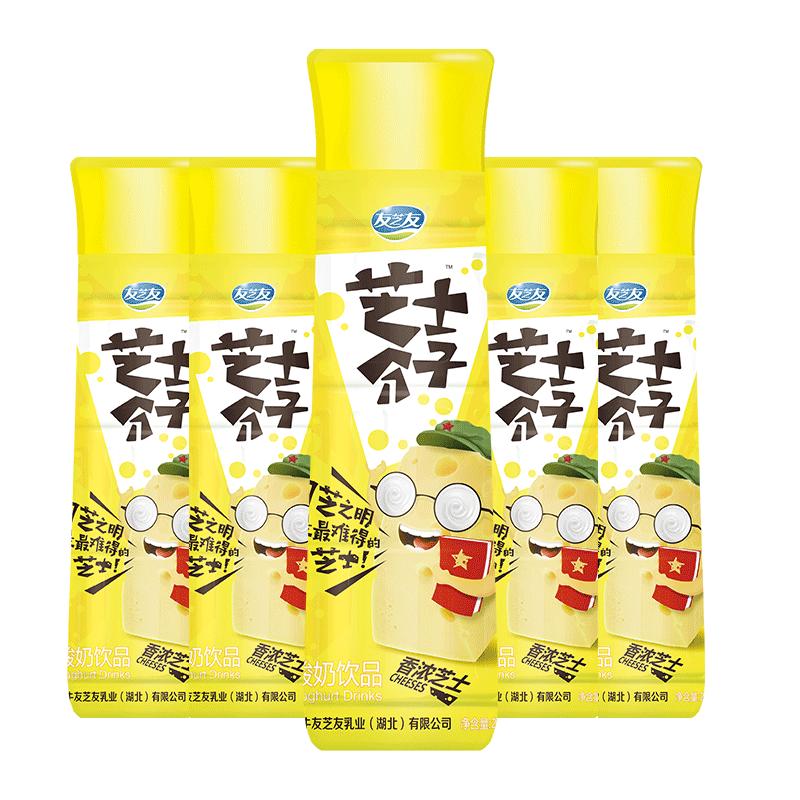 蒙牛友芝友酸奶饮品248g*5瓶香浓芝士混合莓两种口味可选酸奶饮料