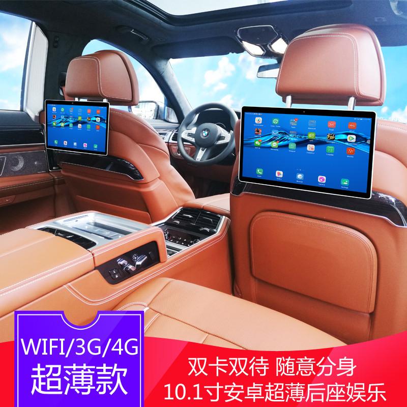 10.1寸安卓汽车用头枕显示器 车载IPS屏幕高清4K电视无线上网蓝牙