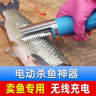 刮鱼鳞器电动刮鱼鳞机鱼鳞刨刮鳞器刮鱼鳞刀刷打杀鱼神器去鱼鳞器