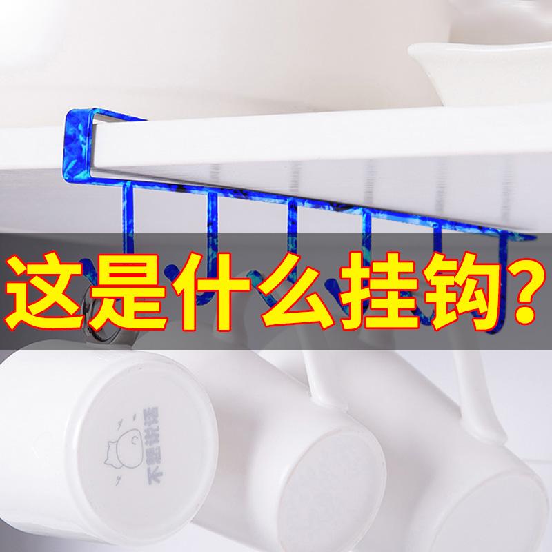 [¥14.9]厨房隔板架衣柜橱柜式无痕免钉铁艺下挂挂钩收纳整理架悬挂围巾架