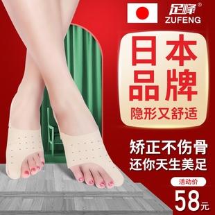 日本脚趾矫正器可以穿鞋拇外翻大脚骨拇指外翻矫正器分趾器男女士