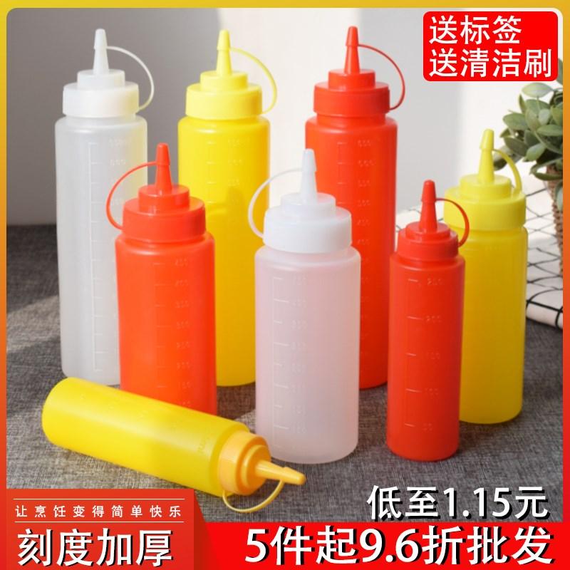 挤酱瓶家用挤压油壶塑料尖嘴厨房调味料瓶罐番茄果酱沙拉商用挤壶1元无条件券