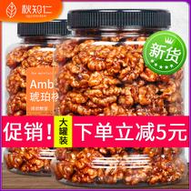 琥珀核桃仁500g净重罐装焦糖蜂蜜味坚果零食散装新鲜熟小山核桃肉