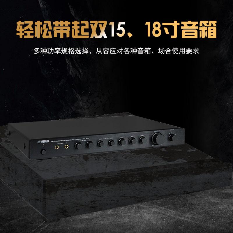 Yamaha/雅马哈 KPX-500混响器 K歌 家用卡拉OK前级效果器