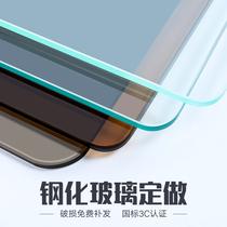 工廠直營鋼化玻璃定做定製鋼化玻璃桌面板茶几餐桌玻璃檯面定做