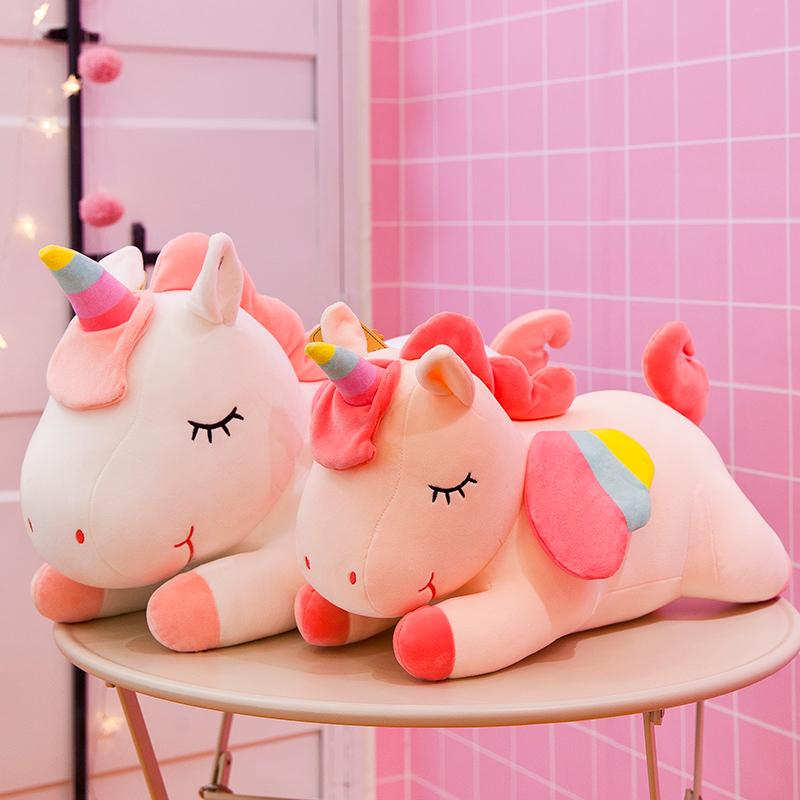 可爱独角兽梦幻公仔毛绒玩具大号布娃娃玩偶睡觉抱枕生日礼物女孩