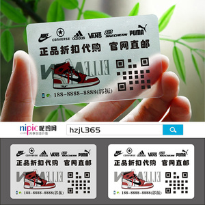 Men's Shoes Women's Shoes Men's Women's Sports Shoes New Bags Shoes Jewelry Business Card Design Customized Footwear Luggage SGZ0127