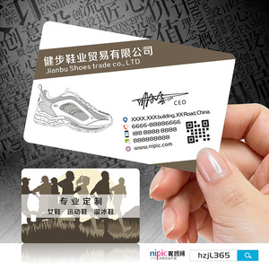 Men's Shoes Women's Shoes Men's Women's Sports Shoes New Bags Shoes Jewelry Business Card Design Customized Footwear SM00154